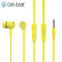 Гарнитура проводная, 3,5мм, Celebrat SKY-1, вакуумная, 1.2 м, желтый