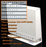 Роутер Wi-Fi, Huawei HG255d, USB, 4xLAN, 300Mbps, ddwrt(print,web,cam)