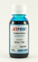 Чернила Jet Print, универсальные, 0,1л. Claria Light Cyan