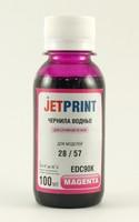 Чернила Jet Print, универсальные, 0,1л. Claria Magenta
