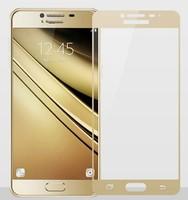 Защитное стекло для Samsung Galaxy A6 Plus (A605) (2018) на дисплей, с рамкой, золотистый