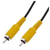 Кабель аудио 1 RCA (M) -> 1 RCA (M), SmartBuy, 1м