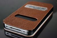 Чехол-книжка на Apple iPhone 4/4S, полиуретан, S-view, коричневый