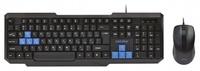 Набор проводной клавиатура + мышь, Smart Buy SBC-230346-KB, черно-синий