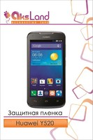 Защитная пленка на дисплей Huawei Y520