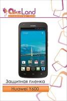 Защитная пленка на дисплей Huawei Y600