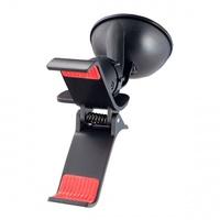 Автомобильный держатель, Perfeo PH-505-Pr, присоска, прищепка, черный