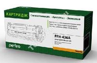 Картридж лазерный Perfeo CB436A/713 для HP LJ M1120mfp/M1522mfp/P1505 Canon LBP3250 (2000 стр.)