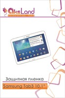 Защитная пленка на дисплей Samsung Galaxy Tab 3 10.1 P5200