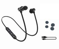 Наушники с микрофоном, Xingdaye, Bluetooth, стерео, магнитные, черный