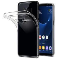 Чехол-накладка на Samsung S8 силикон, ультратонкий, прозрачный