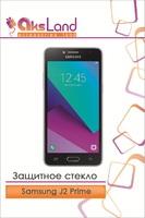 Защитное стекло Samsung Galaxy J2 Prime