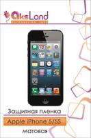 Защитная пленка на дисплей iPhone 5/5S/SE матовая