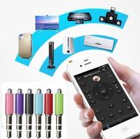 ИК пульт для смартфона,планшета, ПДУ универсальный