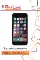 Защитная пленка на дисплей iPhone 6/6S/7