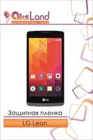 Защитная пленка на дисплей LG Leon (H324)