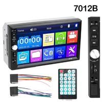 Автомагнитола Podofo 7012B, 2DIN, Bluetooth, FM, USB, TF, AUX, камера(опц.), пульт