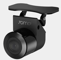 Камера заднего вида 70mai HD Backup Camera RC04, внешняя, без подсветки, JX-F23