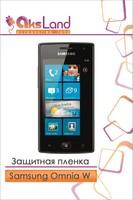 Защитная пленка на дисплей Samsung Omnia W