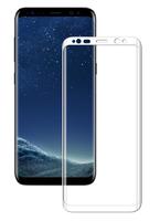 Защитное стекло Samsung Galaxy S8 Plus на дисплей, 3D, белый