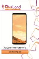 Защитное стекло Samsung Galaxy S8