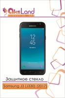 Защитное стекло Samsung Galaxy J3 (2017)
