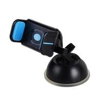 Автомобильный держатель, Hoco CPH17, присоска, голубой, черный