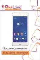 Защитная пленка на дисплей Sony Xperia Z3 compact