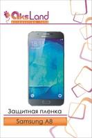 Защитная пленка на дисплей Samsung Galaxy A8