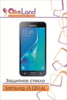 Защитное стекло Samsung Galaxy J3 (2016)