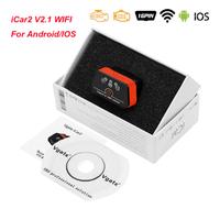 Диагностический сканер ELM327 OBD2 v.2.1, Wi-Fi, Vgate Icar2, с кнопкой, bimmercode, Box
