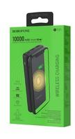 Портативный аккумулятор 10000mAh, Borofone BT31, 2хUSB, беспроводная зарядка, черный