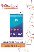Защитная пленка на дисплей Sony Xperia C4