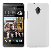 Чехол-накладка на HTC Desire 700 пластик, 0,5мм, белый