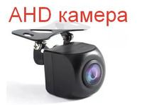 Камера переднего вида Hippcron, внешняя, без подсветки, без разметки, AHD(1080*720px), черный