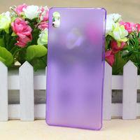 Чехол-накладка на Sony Xperia Z2 пластик, 0,5мм, фиолетовый