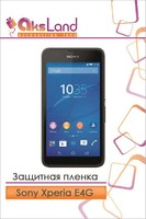 Защитная пленка на дисплей Sony Xperia E4G
