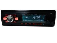 Автомагнитола Орбита CL-8251, радио, USB, TF, Bluetooth