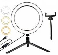 Светодиодная лампа-кольцо 26см, штатив 19см, 3200-6000к, 2400-3000лм, 120 диодов