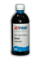 Чернила Jet Print, универсальные, 0,5л. Cyan