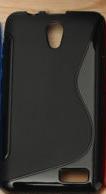 Чехол-накладка на Lenovo P70 силикон, черный