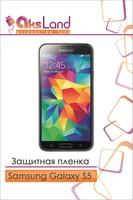 Защитная пленка на дисплей Samsung Galaxy S5