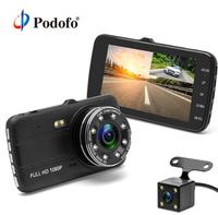 """Видеорегистратор с камерой заднего вида Podofo PDM02, FHD, 4.0"""" IPS, HDMI, ADAS"""
