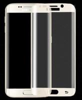 Защитное стекло Samsung Galaxy S8 на дисплей, 3D, золотистый