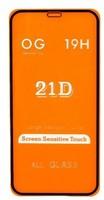 Защитное стекло Samsung Galaxy S21 Plus на дисплей, 4D, черный