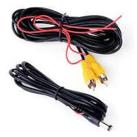 Набор кабелей для подключения камеры заднего вида, 6м