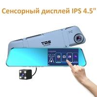 """Видеорегистратор зеркало с камерой заднего вида TDS TS-CAR45, FHD, IPS 4.5"""", сенсор"""