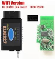 Диагностический сканер ELM327 OBD2 v.1.5, HS/MS CAN, Wi-Fi, 25K80, ForScan