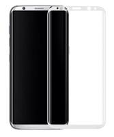 Защитное стекло Samsung Galaxy S9 Plus на дисплей, 3D, белый
