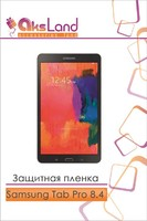 Защитная пленка на дисплей Samsung Galaxy Tab Pro 8.4
